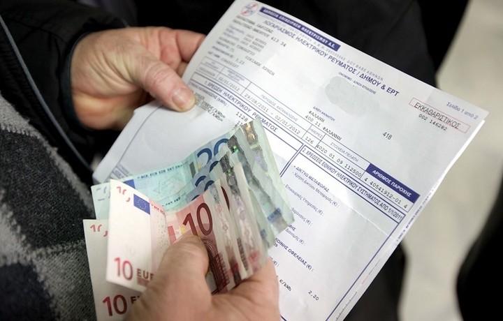 Δήμος Αθηναίων: Λάθος χρέωση στους λογαριασμούς της ΔΕΗ