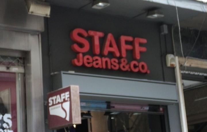 Στις εξαγωγές στρέφει το βλέμμα της η Staff
