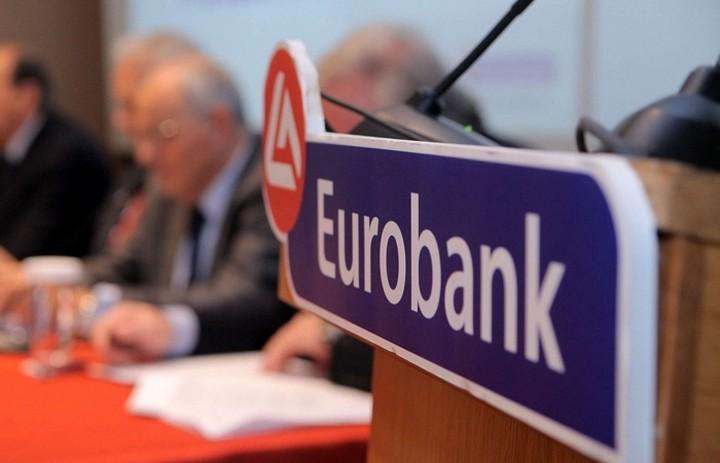 Στον όμιλο TAS Group η θυγατρική της Eurobank στην Ουκρανία