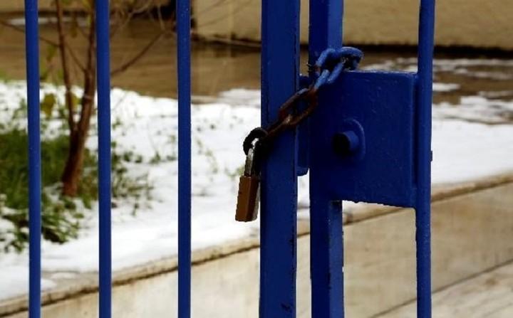 Σε ποιες περιοχές τα σχολεία θα μείνουν κλειστά