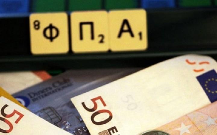 Έως 30 Ιανουαρίου η επιλογή καθεστώτος ΦΠΑ