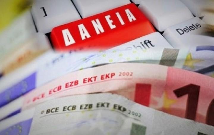 """Στο """"συρτάρι"""" ο νόμος για τα κόκκινα δάνεια"""