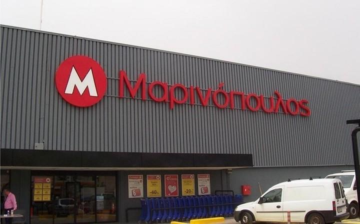 Εγκρίθηκε το σχέδιο διάσωσης της Μαρινόπουλος