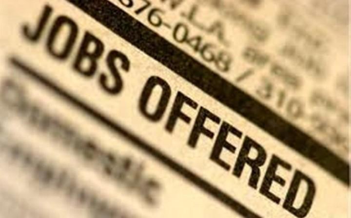 Όλες οι θέσεις εργασίας που είναι ανοιχτές αυτή την περίοδο