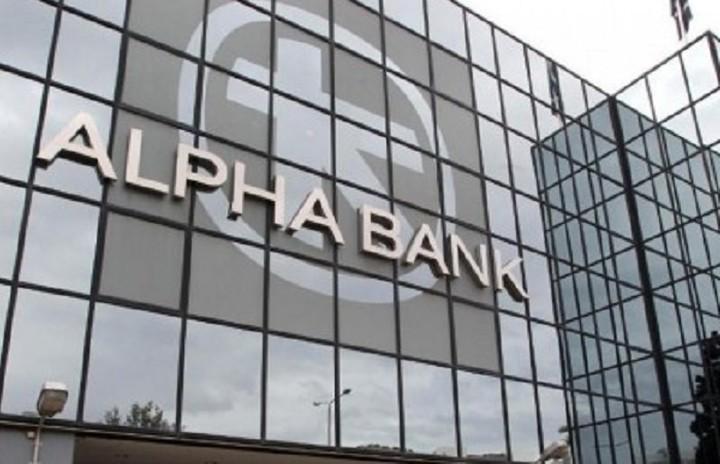 Νέο deal Alpha Bank -iSquare
