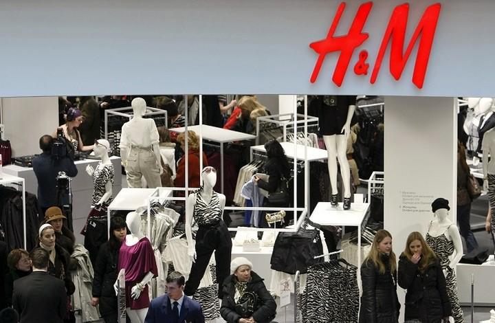 «Αλώβητη» από τα μνημόνια η H&M στην Ελλάδα