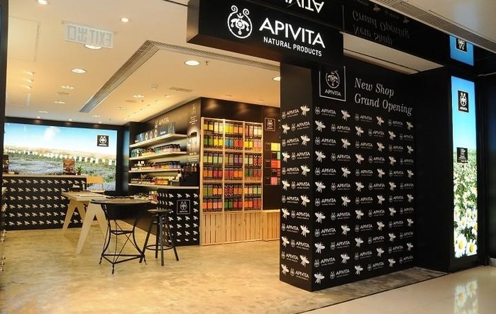Επενδύσεις 16 εκατ. ευρώ από την Apivita