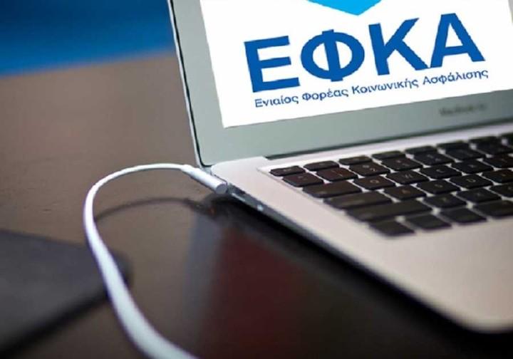 Οι νέες οδηγίες του ΕΦΚΑ για τους εργαζόμενους με μπλοκάκια