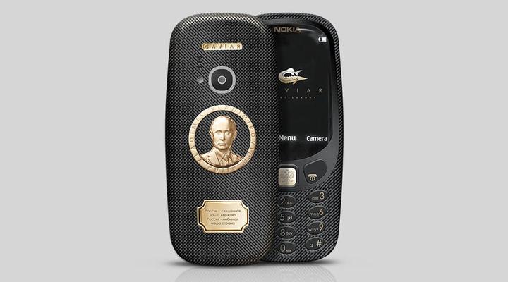Και όμως το Nokia 3310  θα πωλείται 1.700 δολάρια.
