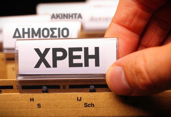Είναι επίσημο: Ο ένας στους δύο Έλληνες χρωστάνε στην εφορία