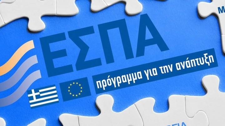 Είσαι 18 έως 24; Διεκδίκησε 1.471 ευρώ μέσω προγράμματος κατάρτισης