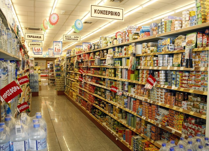 Ύφεση και το 2017 δείχνουν τα έσοδα των supermarket
