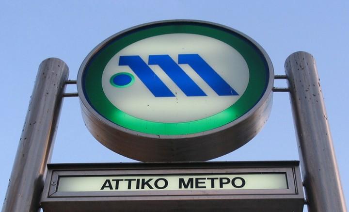Αρχίζει η μάχη για τη «γραμμή 4» του μετρό – οι νέοι σταθμοί