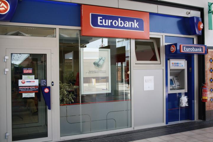 Καθαρά κέρδη 230 εκατ. ευρώ το 2016 πέτυχε η Eurobank