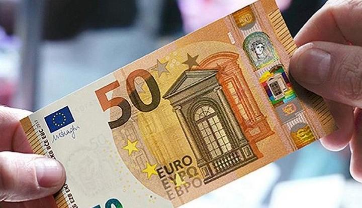 Πάσχα με το νέο... 50ευρω. (video)