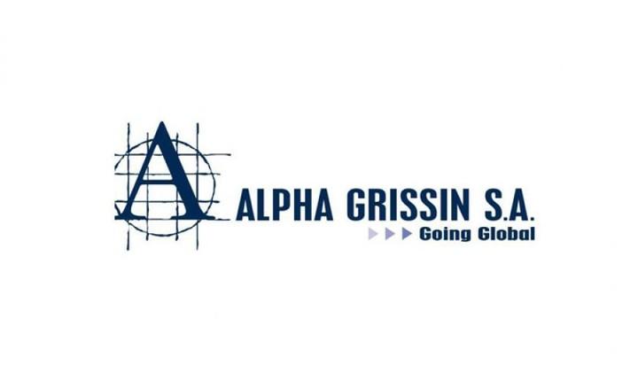 Τα χρέη και η αίτηση πτώχευσης της Alpha Grissin