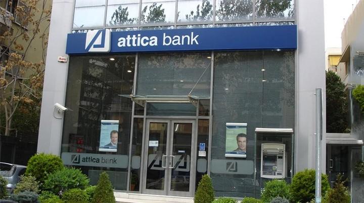 Στην Aldridge δίνει «κόκκινα» δάνεια 1 δισ. η Attica Bank