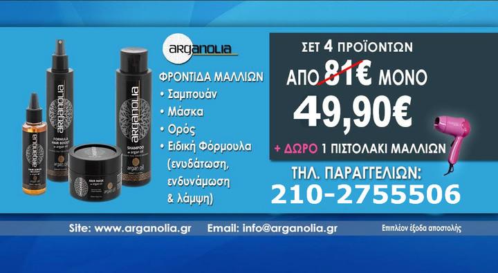 Μια μοναδική προσφορά για τους αναγνώστες του fpress.gr