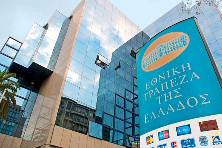 Εθνική Τράπεζα: Διατήρησε την κερδοφορία της το α' τρίμηνο