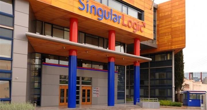 SingularLogic: Επέκταση συνεργασίας με τη Sephora Greece