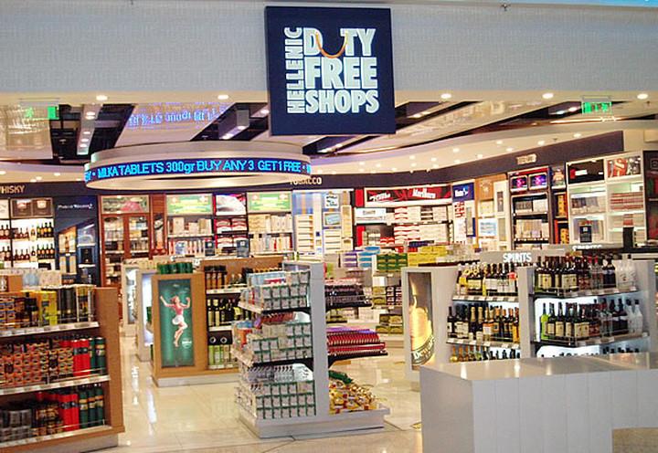 Επενδύσεις 50 εκατ. ευρώ στα Καταστήματα Αφορολογήτων Ειδών