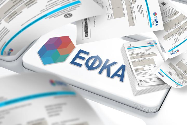 Αυτό είναι το νέο χαράτσι για τους επαγγελματίες: 800 ευρώ επιβάρυνση σε 10.000 ευρώ εισόδημα