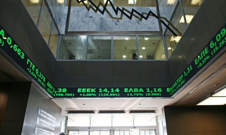 Πώς θα λειτουργεί το Χρηματιστήριο Ενέργειας