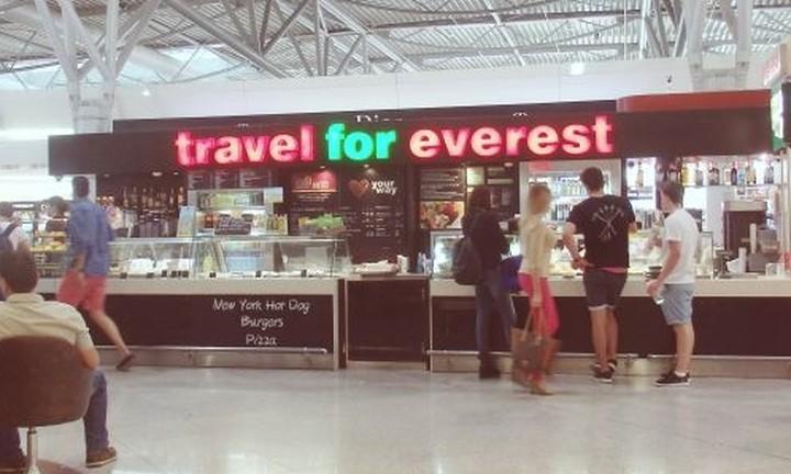 Έδωσαν τα χέρια MIG - Fraport για τα περιφερειακά αεροδρόμια