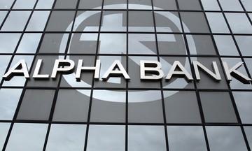 Εκτός νόμου Αλογοσκούφη η Alpha Bank