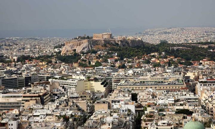 Τα πιο φθηνά ακίνητα βρίσκονται στην Ελλάδα