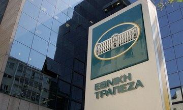 Αναζητούνται στελέχη στην Εθνική Τράπεζα