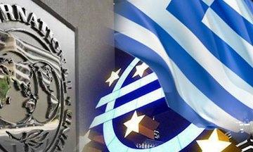 Η ζωή των Ελλήνων έως το 2022 μέσα από τα... μάτια του ΔΝΤ