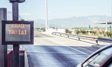Πόσο θα κοστίζουν στους οδηγούς τα νέα διόδια στην Ιόνια Οδό