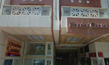 Πτώχευσε η «Hondos Center Πολυκαταστήματα»
