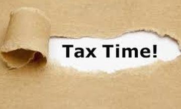 Ξεχάσατε να πληρώσετε τον φόρο εισοδήματος; Δείτε τι σας περιμένει