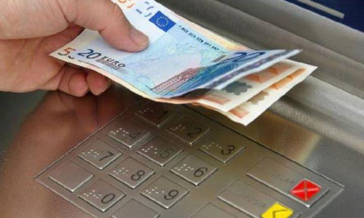 Αυτό είναι το νέο όριο αναλήψεων από τα γκισέ των τραπεζών