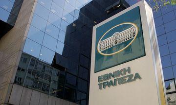 Εθνική: Στην OTP Serbia πουλά τις θυγατρικές στη Σερβία