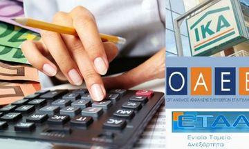Ασφαλιστικά ταμεία: Αντί για ρύθμιση... σαφάρι για τα ληξιπρόθεσμα