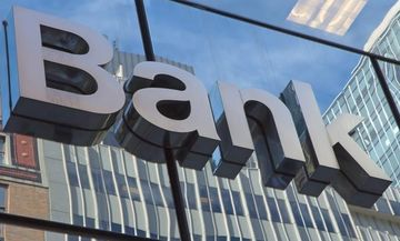 To ΔΝΤ, οι τράπεζες και η ασφυκτική πίεση για νέα ανακεφαλαιοποίηση