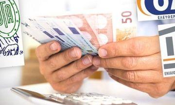 Ιδού πώς θα εκτιναχθούν οι εισφορές κατά... 300%