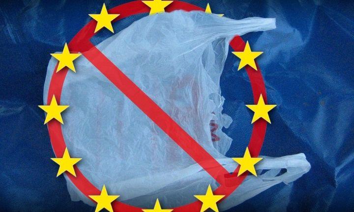 Οι επτά αλλαγές στη... συνήθεια της πλαστικής σακούλας