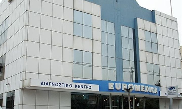 O... τρίτος δρόμος για το μέλλον της Euromedica
