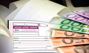 Ολο το σχέδιο για τον επανυπολογισμό των ασφαλιστικών εισφορών