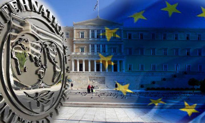 Επιστρέφει ο... εφιάλτης ΔΝΤ
