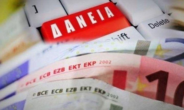 «Αλλάζουν χέρια» τα κόκκινα δάνεια