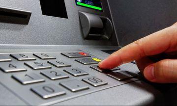 Ποια είναι τα νέα όρια για τα capital controls