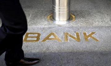 Η «επανάσταση» των τραπεζών το φθινόπωρο