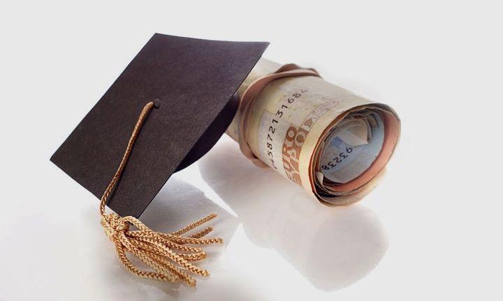 Ποιοι δικαιούνται φοιτητικό επίδομα 1.000 ευρώ