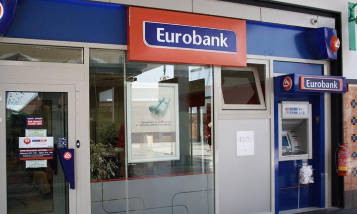 Πρωτιά για τη Eurobank Factors στον κλάδο