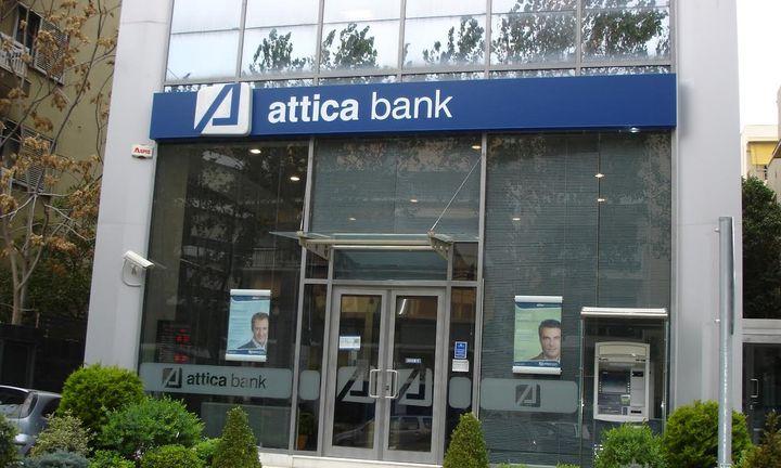 Η Attica Bank, τα «δανεικά» και ο διεθνής οίκος Rothschild